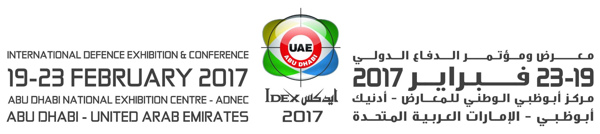 idex-2017-full-logo